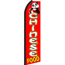 Chinese Food Swooper Flag