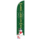 Merry Christmas Feather Flag Black 12ft Poly Knit