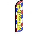 Barber Feather Flag 12ft Poly Knit