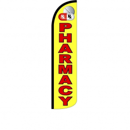 Pharmacy Feather Flag 12ft Poly Knit width=
