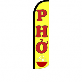 PHO Feather Flag 12ft Poly Knit width=