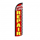 Auto Repair Feather Flag 12ft Poly Knit