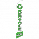 Recycle Feather Flag White & Green 12ft Poly Knit
