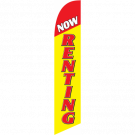 Now Renting Flag