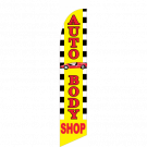 Auto Body Shop Feather Flag Yellow 12ft Poly Knit
