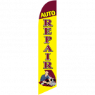Auto Repair Feather Flag Yellow 12ft Poly Knit
