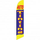 Auto Tinting Feather Flag Yellow & Blue 12ft Poly Knit