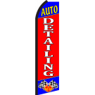 Auto Detail Swooper Flag